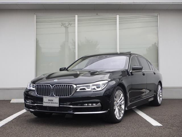 740Ld xDrive Excellence