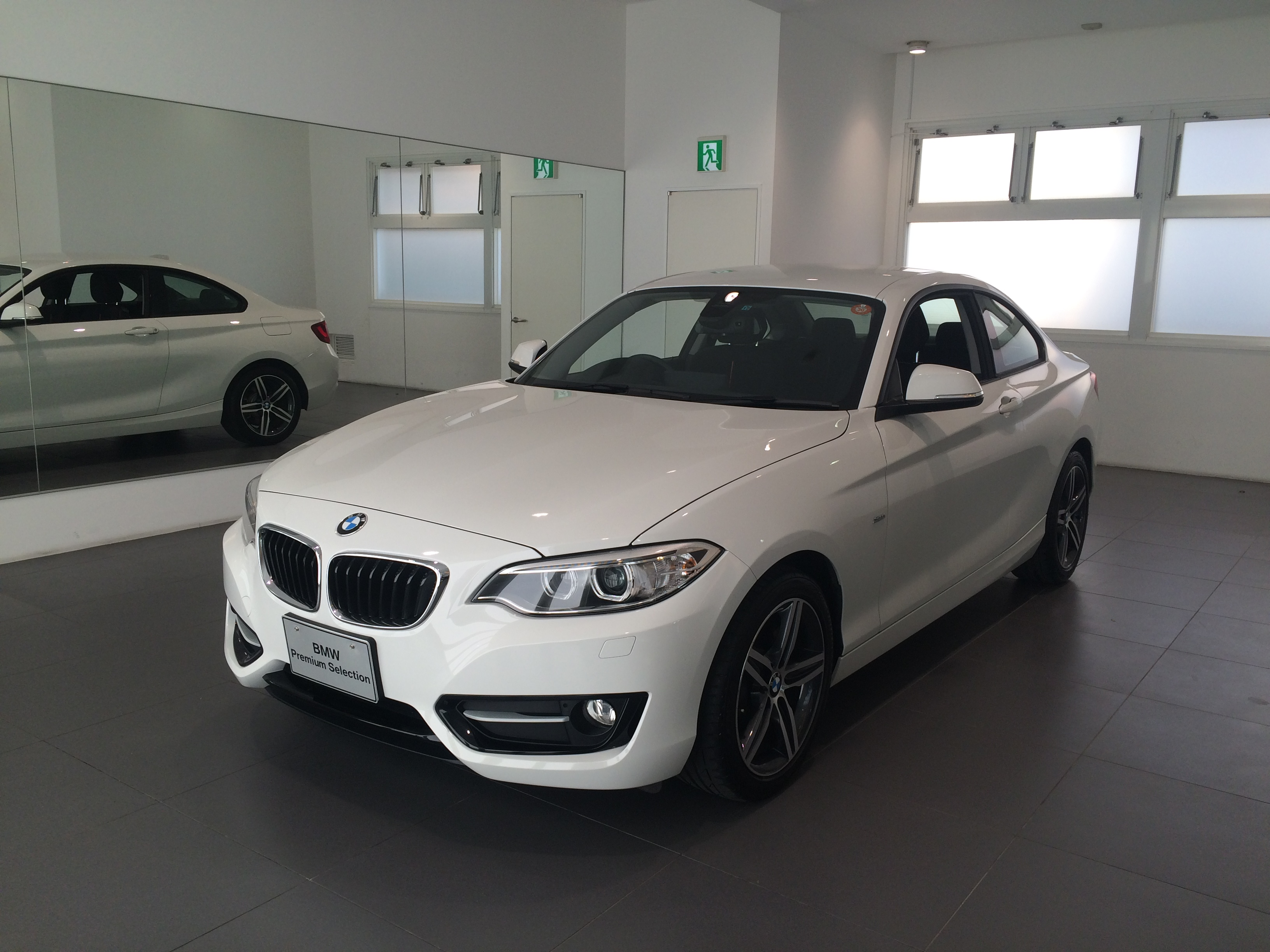 220i Coupe Sport